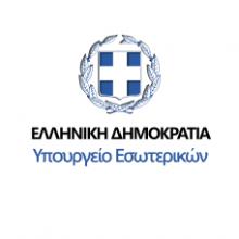 Επείγοντα μέτρα για την πρόληψη και την προστασία από τον κορωνοϊό